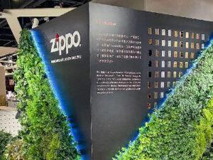 Zippo櫃位形象
