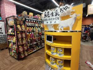 克寧奶粉賣場陳列架